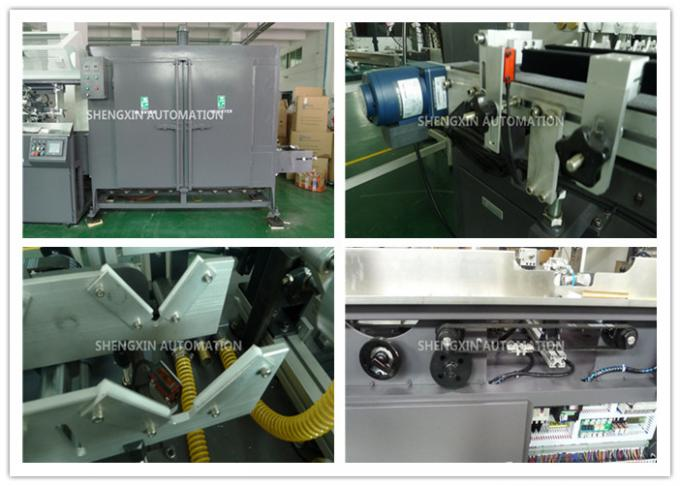 Automatic Screen Printing Machine Screen Print Machine For Plastic PET / PP / PE Bottles